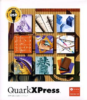 「QuarkXpress4.1J」