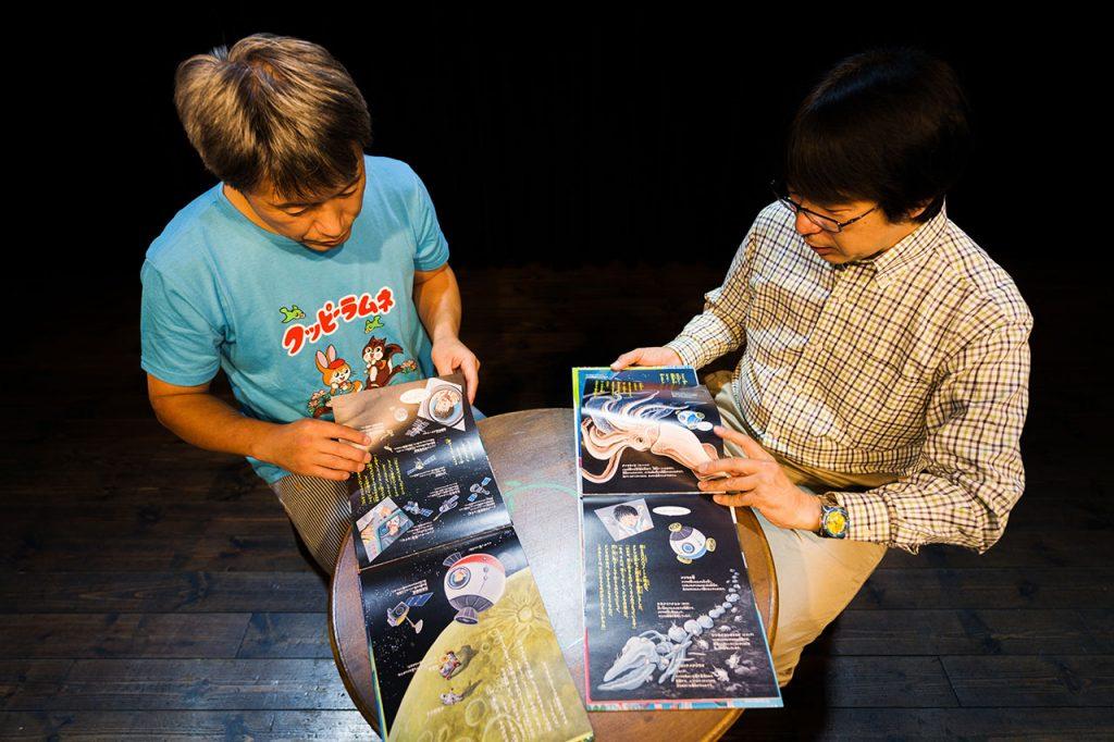 絵本を読む二人
