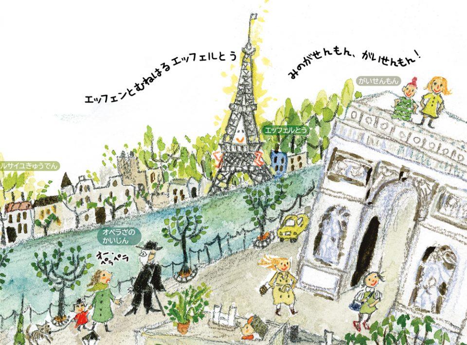 フランスの画面の一部