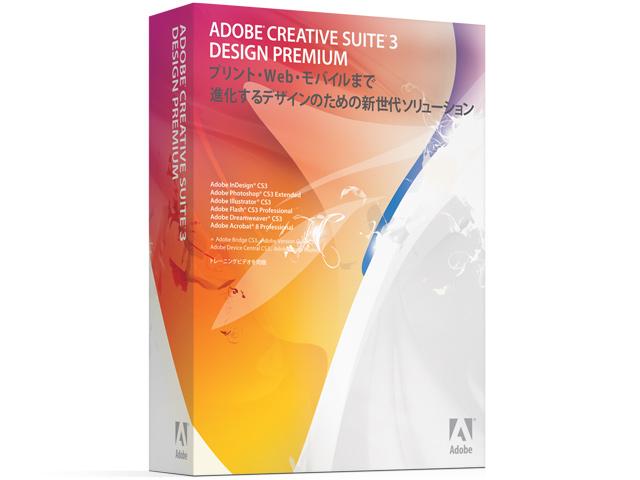 「Adobe Creative Suite 3」