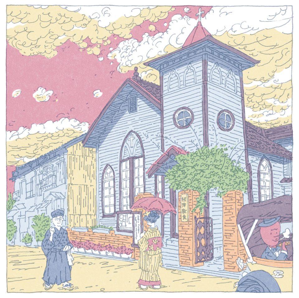 『根津教会』イラスト