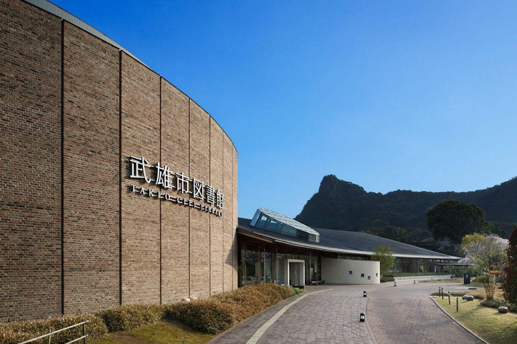 武雄市図書館外観