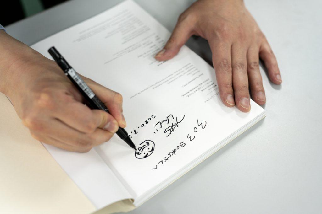 サインを描くつちもちさん